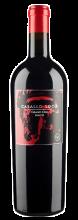 Garrafa de Vinho Caballo Loco Grand Cru Maipo Andes 2017