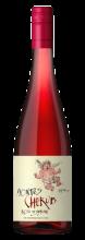 Vinho Rosé Montes Cherub 2018