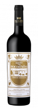 Garrafa de Vinho Quinta da Bacalhôa Cabernet Sauvignon 2016