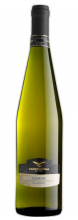 Vinho Branco Campagnola Soave Doc Classico 2018