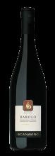 Garrafa de Vinho Tinto Barolo Scanavino 2014