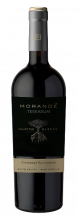 Garrafa de Vinho Morandé Terrarum Selected Blocks Cabernet Sauvignon 2019